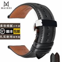 真皮表带男蝴蝶扣手表带适用梅花阿玛尼天梭西铁城表链浪琴表带