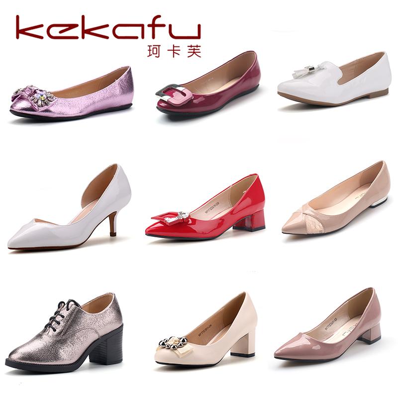 珂卡芙春季新款女士韩版时尚圆头系带平跟多款可选女单鞋