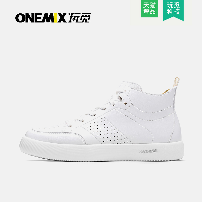 Small white shoes, leisure shoes, leather surface, Korean fashion, versatile, light and breathable, couples high top board shoes in 2020