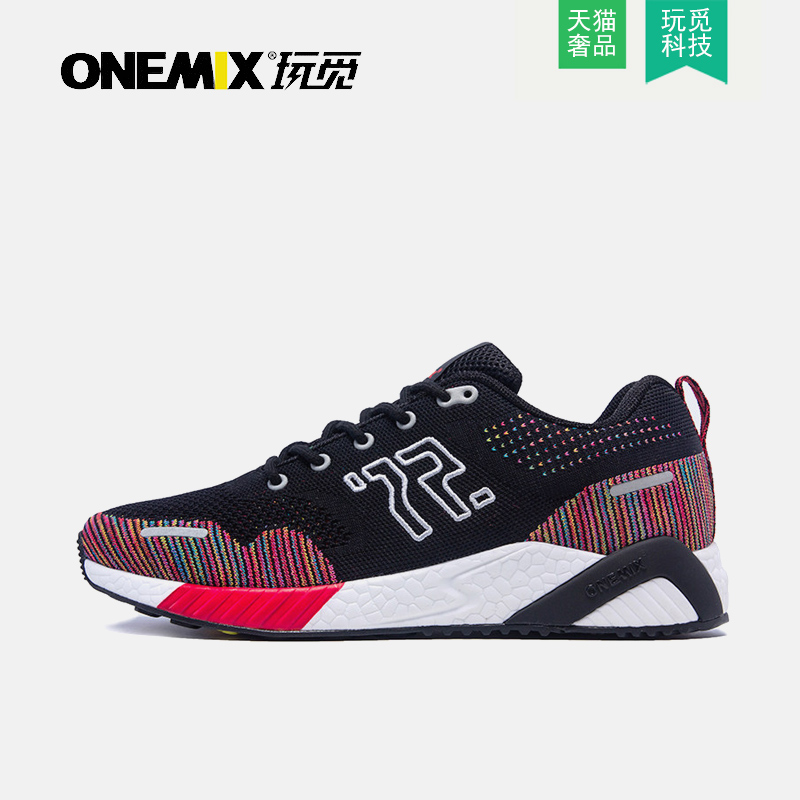 Looking for new fashion mens shoes in 2020