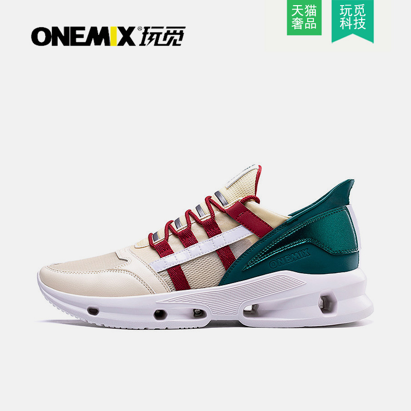Onemix looking for shoes children 2021 new sports and leisure shoes mesh breathable retro shock-absorbing trendy shoes men