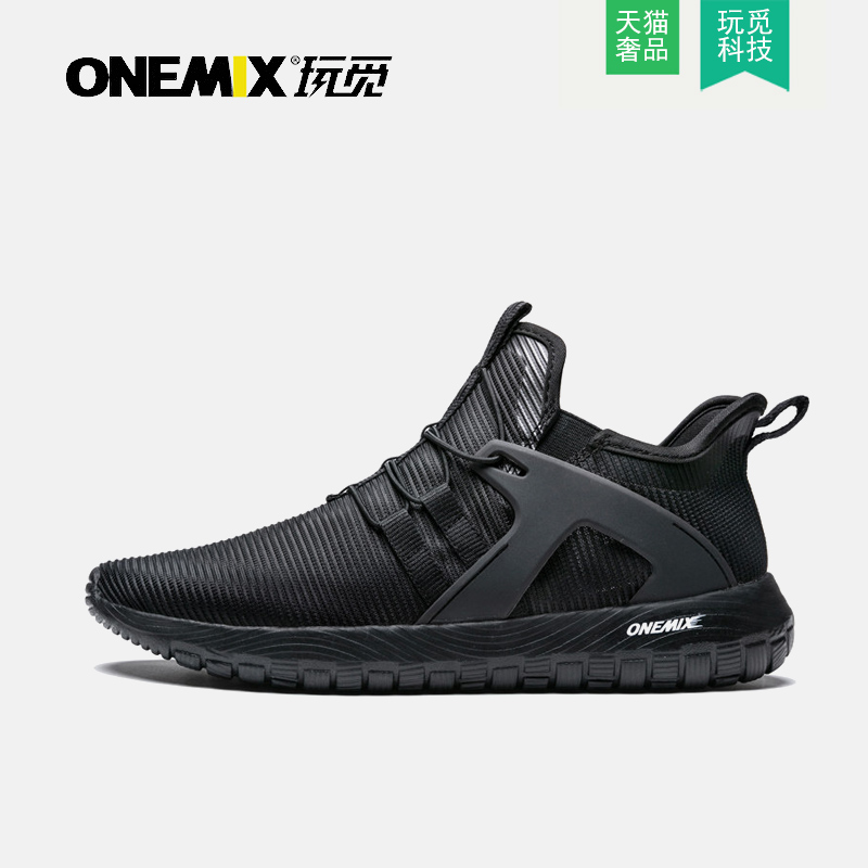Cotton shoes winter fashion versatile sports shoes casual shoes 2021 new mens shoes lightweight shock-absorbing anti-skid Plush boots
