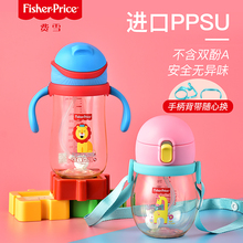 Fisher Baby Learns to Drink Cup Milk Choke-proof Handle Drop-proof PPSU Suction Cup with Scale Baby Duck-billed Cup