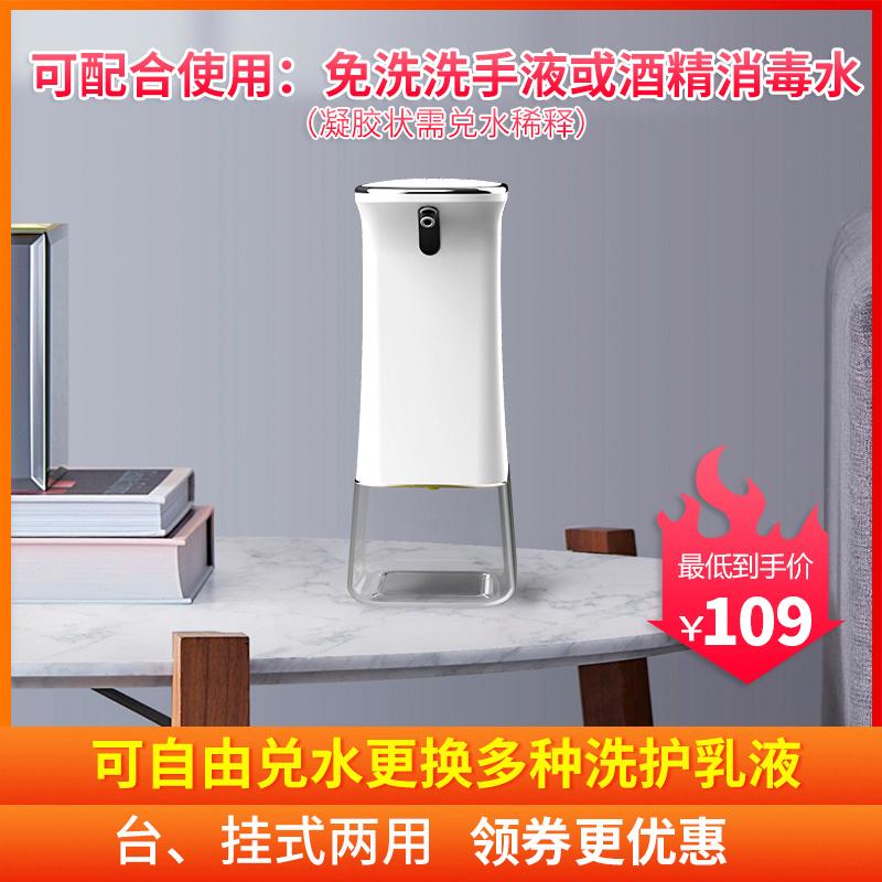 Мыльные дозаторы Артикул 602182149883