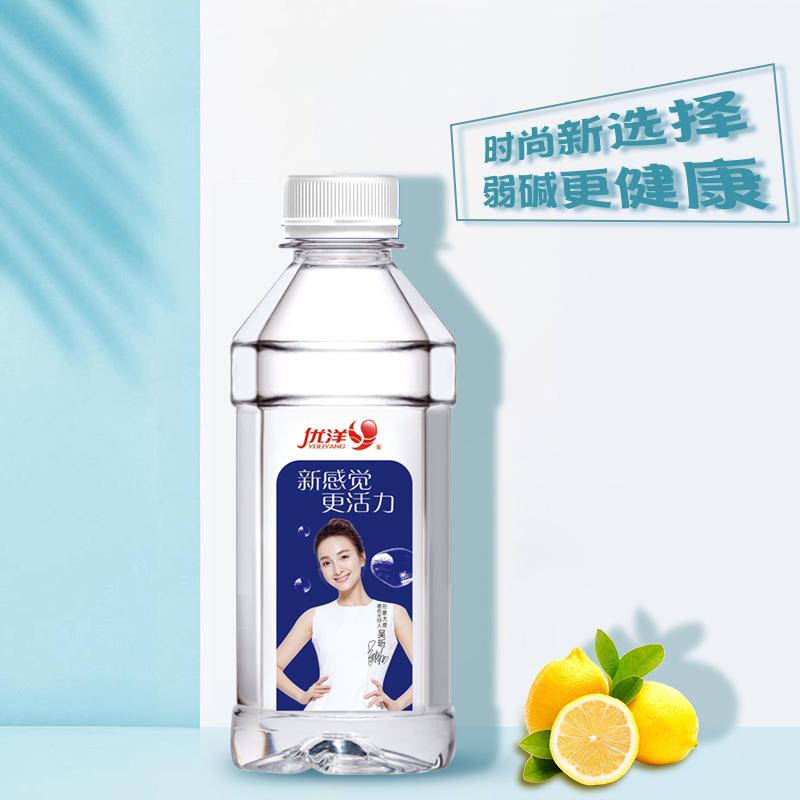 【吴昕代言】优洋苏打水无汽弱碱性饮用水无糖饮料350ml*24瓶整箱