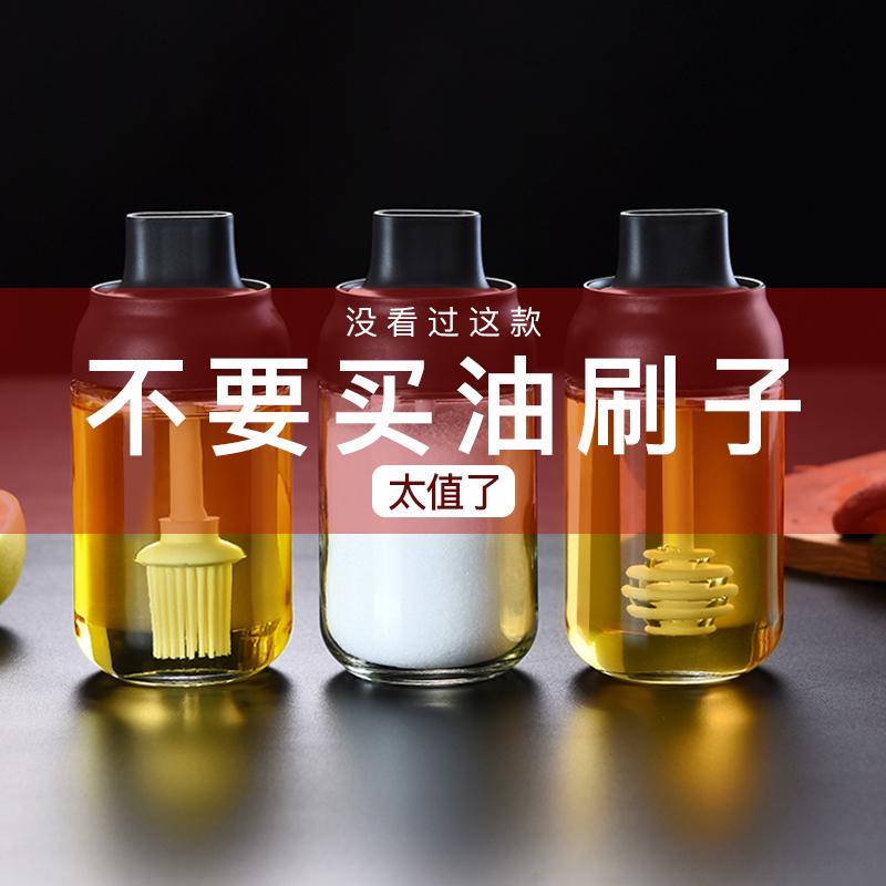 德国油刷子厨房烙饼硅胶小烧烤刷家用耐高温烘焙刷油食用带玻璃瓶