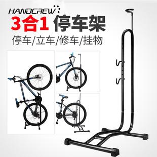 3合1自行车L型插入式停车架山地车维修支撑架公路立式展示架配件