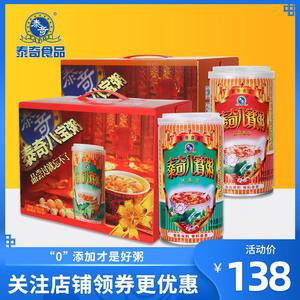 泰奇八宝粥370g*12罐+红豆粥美食