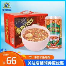 泰奇八宝粥优惠装五谷杂粮营养早餐食品方便速食粥370g*12整箱装