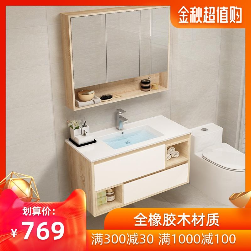 花瓣雨橡木组合北欧洗脸洗手台盆柜(非品牌)