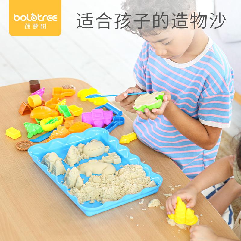 菠萝树菠萝造物沙儿童玩具橡皮泥