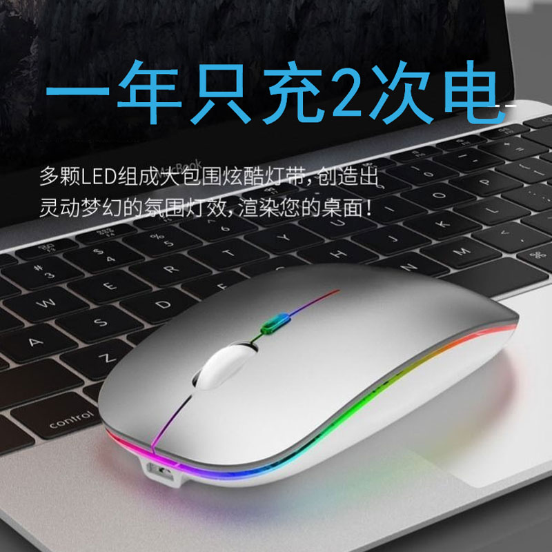 Wireless mouse Dell rechargeable lithium battery silent receiver HP ASUS Huawei general