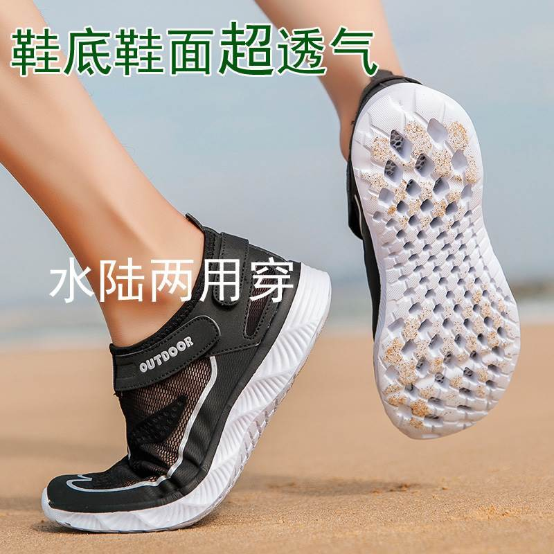 Summer hole hollow sole with hole, air permeability, wading, cool, cool, youth tide sports net shoes, water land dual purpose mens shoes light