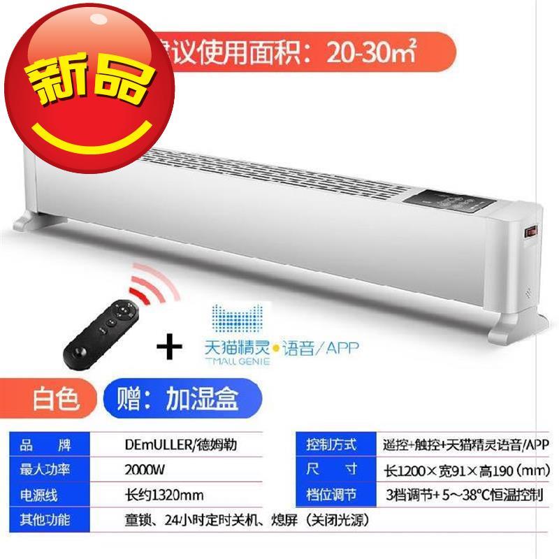 保温落地式散热器速暖器暗v地暖