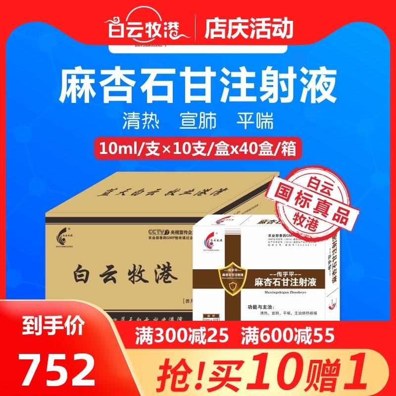 Средства от кашля / Жаропонижающие лекарства Артикул 588535233392