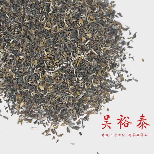 吴裕泰茉莉花茶 高碎 袋装 爆款新茶茶叶末高沫老北京茶叶末 一.