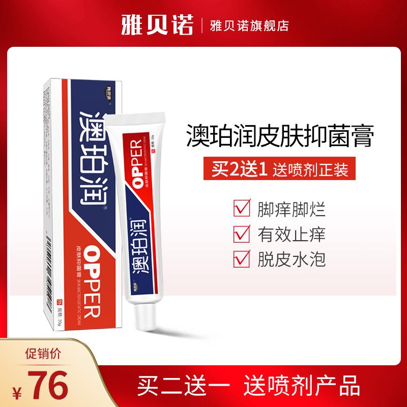 Противозудным крем Артикул 594496496111