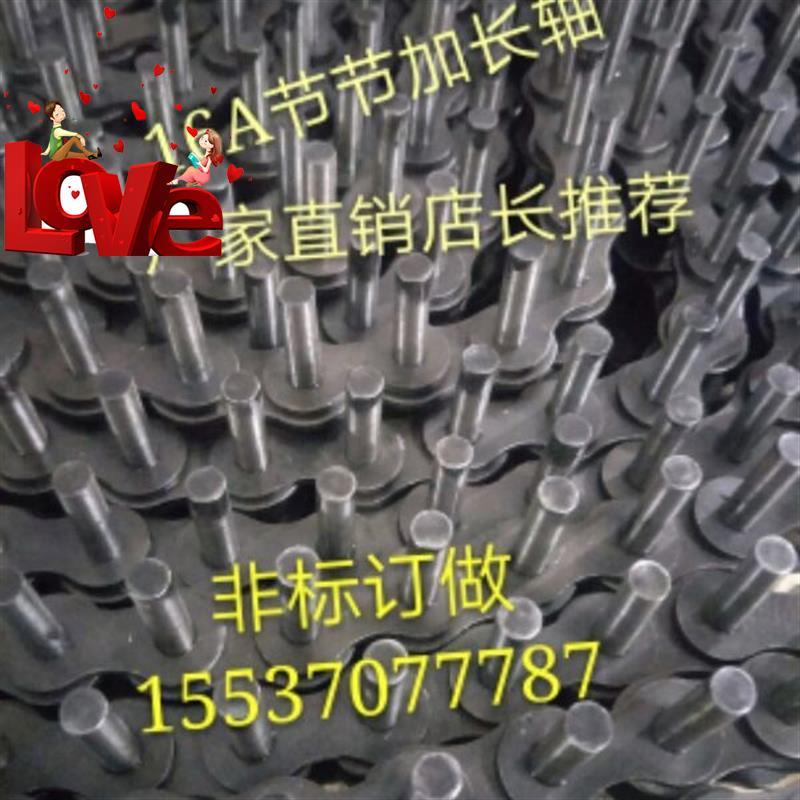 Роликовые цепи Артикул 601716158872