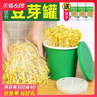 豆芽罐生绿豆芽机泡发桶神器大容量全自动家用自制特价豆牙发牙菜