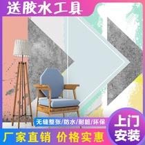 后现代简约主义涂鸦背景墙纸3d北欧风格几何客厅卧室酒店壁画壁纸