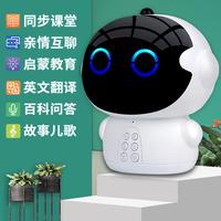童之声儿童机器人wifi智能对话男女孩子早教机多功能陪伴学习机