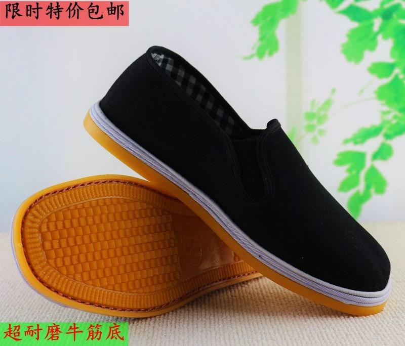 牛筋底磨布鞋休闲鞋透气男鞋低帮单鞋开车鞋黑布鞋