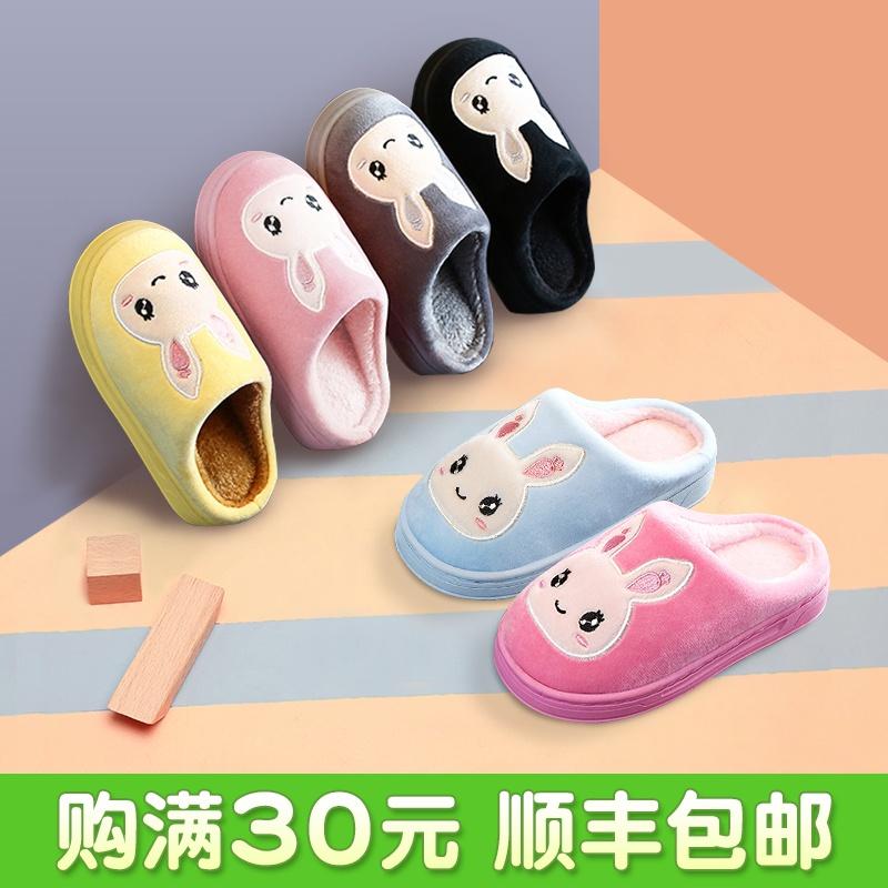 儿童棉拖鞋冬宝宝拖鞋女秋冬男冬季女童室内家用小孩家居男童棉鞋