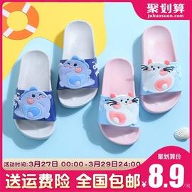 儿童拖鞋夏女宝宝凉拖鞋女童室内家用防滑童鞋家居鞋子亲子女童鞋图片