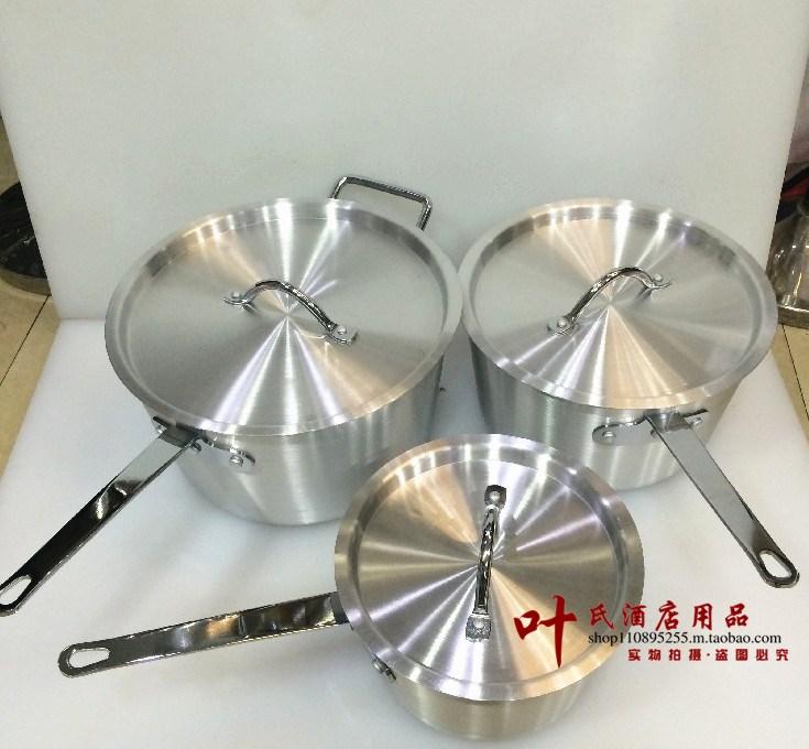 长柄铝煲 奶锅 煮面锅 明火汁煲带盖铝汁锅 粥煲铝制锅西式铝汤锅