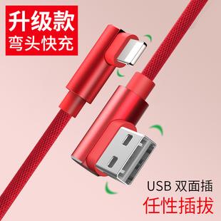 苹果数据线iphone11快充7 6s充电器