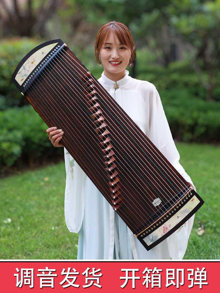 高档乐伯乐古筝琴便携式21弦小型迷你初学入者门儿童专业演奏乐器