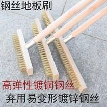 工业用铁锈清洗拖地家用大号擦地清理板刷钢丝刷子清洁刷厨房