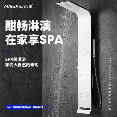 Wankang bathroom shower set household shower screen bath shower device intelligent waterfall thermostatic shower artifact