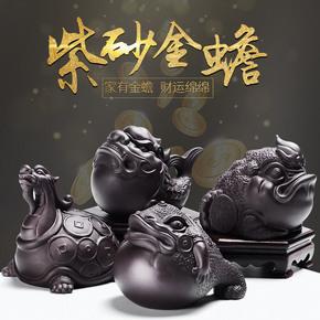 功夫茶具配件紫砂茶宠桌摆件茶道零配鱼花龙金蟾龙龟创意茶玩可养
