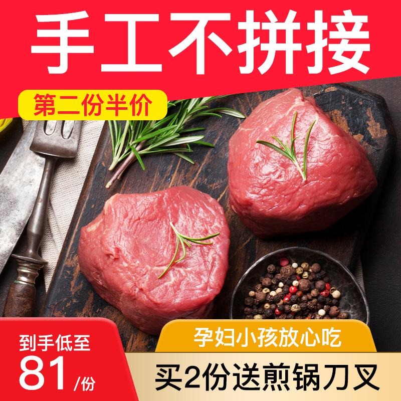东方不败澳洲进口原肉整切菲力牛排130g*5片家庭套餐团购儿童牛排限20000张券