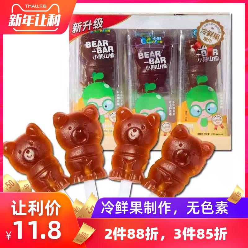 咭咭豆小熊山楂棒棒糖儿童零食健康营养不上火幼儿园分享零食品