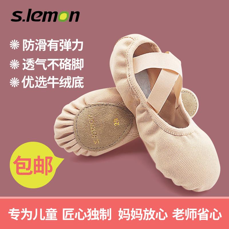 舞蹈鞋儿童女练功鞋弹力布软底女童跳舞猫爪成人民族形体芭蕾舞鞋