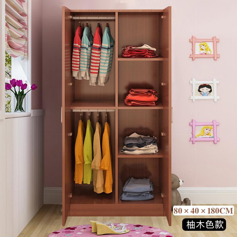 假一赔三儿童80宽60cm经济型宜家卧室衣柜