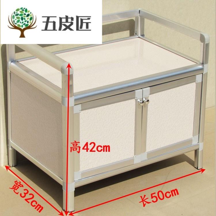 出租房小型厨房小户型简易灶台可移动橱柜碗柜家用出租屋经济型