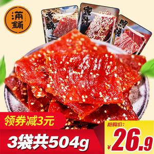 领3元券购买满铺500g靖江猪肉脯网红零食小吃散装肉干5斤休闲食品大礼包整箱