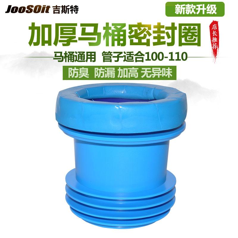 马桶密封圈防臭法兰圈加厚通用坐便器底座法兰下水防漏橡胶圈配件