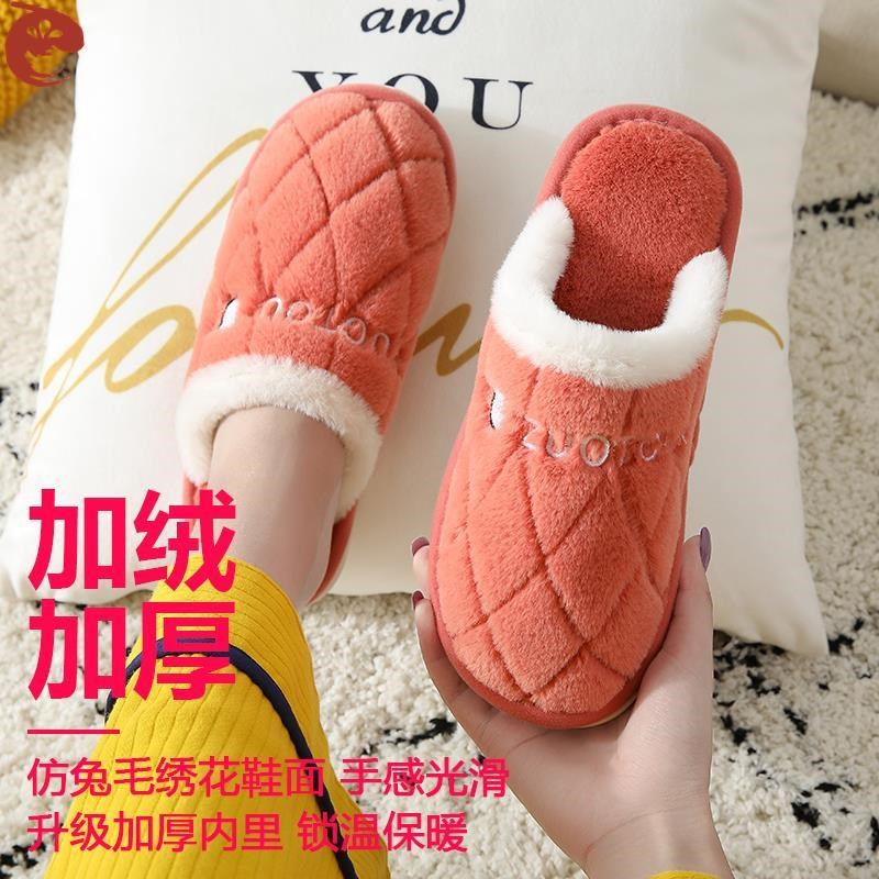 Winter mother shoes wedding soft soled cotton slippers lovers winter indoor Nordic style trend home indoor warmth
