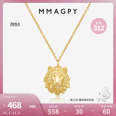 MMAGPY Studio Atelier Series Lion Head Necklace 925 Sterling Silver Retro Temperament Light Luxury Gift New
