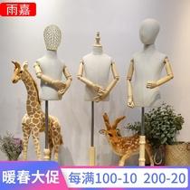 高等軒童模特道具半身小孩小童服裝展示架童裝店櫥窗帶頭模特架子