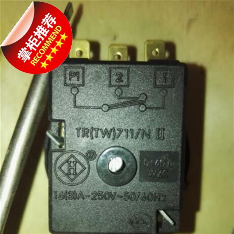 0-40度温度控制器温n度控制开关温控器温控开关TR(TW)711/NII