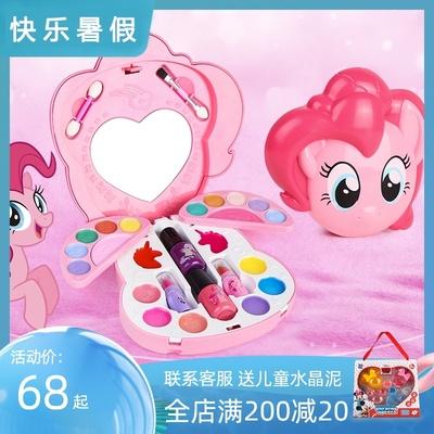 小马宝莉玩具儿童化妆品套装无毒女孩公主演出专用彩妆盒生日礼物