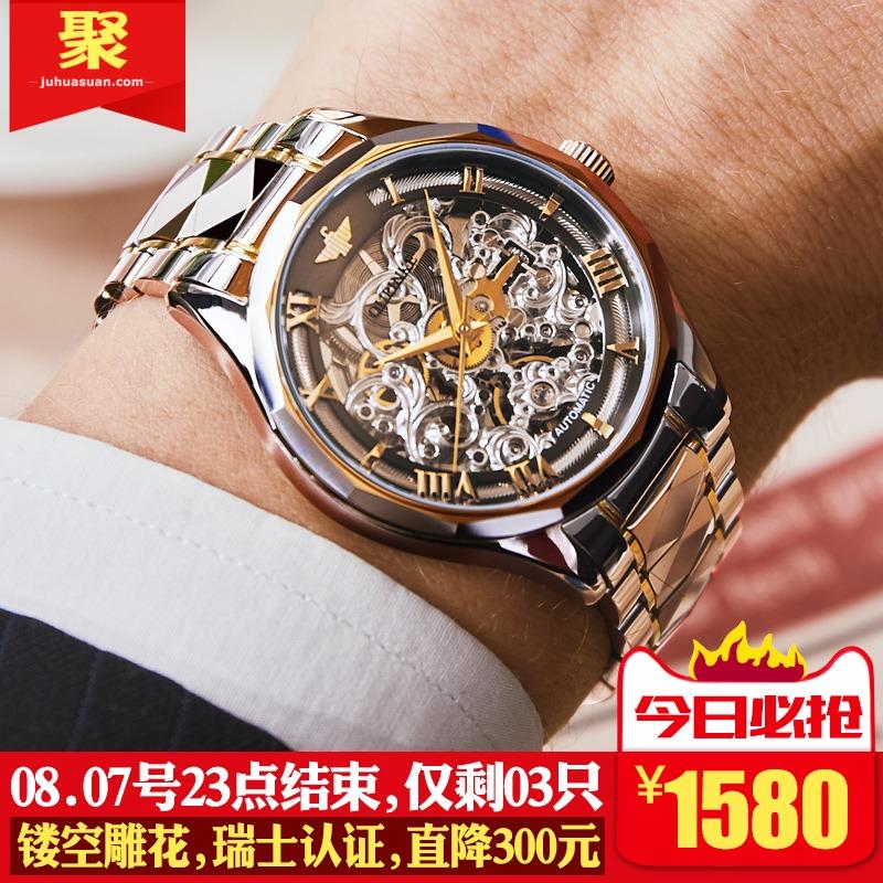Часы наручные Артикул 625037451837