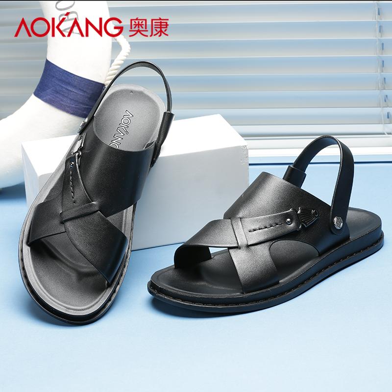 Aokang nam sandal da nam sandal sandal thoải mái và thoáng khí giày nam bãi biển dép đôi dép nam mục đích - Sandal