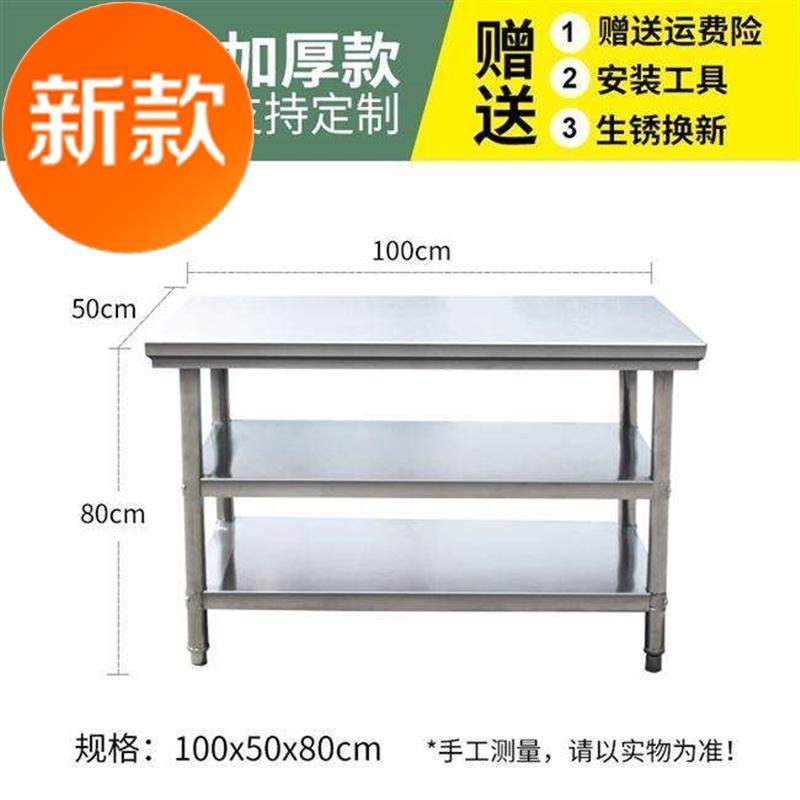 a工作台推拉门打包案板架加固前后西式定做台坚固加厚不锈4钢单层