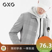 【秒杀】GXG男装2020春季流行徽章黑白格长款风衣外套171108064